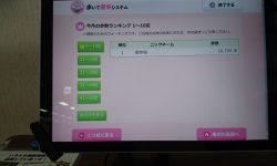DSC_3587.JPG